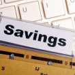 Photo: Savings