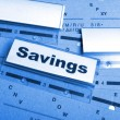 Savings — Foto de Stock