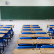 Classroom and chalkboard — Stock Photo #8367214