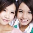 Royalty-Free Stock Photo: Smiling asian girls