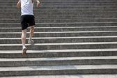 Ejecutan a hombre en las escaleras — Foto de Stock