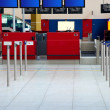 Airport / departures check-in  / unrecognizable - Stock Photo