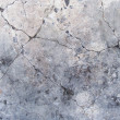 Stok fotoğraf: Grunge damaged concrete wall surface in gray , beige and blue