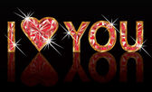 I love you, diamond ruby banner. vector illustration — Stock Vector