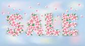 весна продажа баннер, векторные иллюстрации — Cтоковый вектор