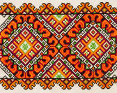 Ukrainian ornamental pattern — Stock Photo