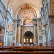 St. Pietro Cathedral. Bologna. Emilia-Romagna. Italy. - Stock Photo