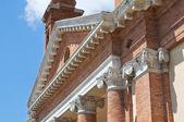 Old Hospital of St. Camillo. Comacchio. Emilia-Romagna. Italy. — Stock Photo