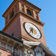 Stock Photo: AriosteLibrary. Ferrara. Emilia-Romagna. Italy.