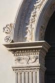 Renata di Francia Palace. Ferrara. Emilia-Romagna. Italy. — 图库照片