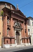Church of St. Carlo. Ferrara. Emilia-Romagna. Italy. — Stock Photo