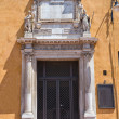 Stock Photo: Estense Hall Entrance. Ferrara. Emilia-Romagna. Italy.