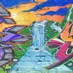 Artful graffiti. — Stock Photo