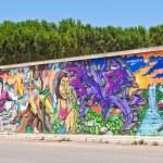 Wall with graffiti. — Stock Photo