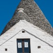 Sovereign trullo. Alberobello. Puglia. Italy. — Stock Photo