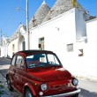 Alberobello&#039;s Trulli. Puglia. Italy. - Stock Photo