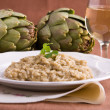 Risotto with artichokes. Risotto ai carciofi. — Stock Photo