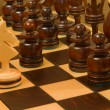 Stock Photo: Chess-board