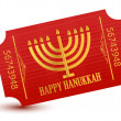 Happy hanukkah event ticket illustration — Stock Photo