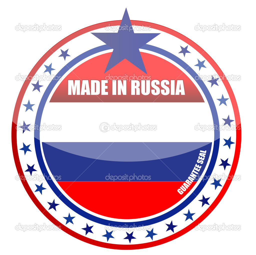 Made in russia illustration design seal over white  — Stock Photo #9308629