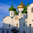 Saviour-Transfiguration Cathedral — Stock Photo