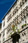 Façade du bâtiment historique — Photo