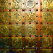 Fragment of decorative door as a backdrop, Czestochowa monastery - Stock Photo