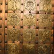 ストック写真: Fragment of decorative door as backdrop, Czestochowmonastery