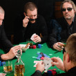 Group of poker players — Stock Photo #8703430
