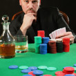 Stock Photo: Card player winning