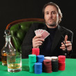 Stock Photo: Professional poker player