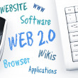 Stock Photo: Web 2.0 word scheme and computer keyboard