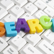 Search word made by colorful letters — Stock Photo #8015490