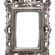 Royalty-Free Stock Photo: Metal frame