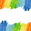 Watercolor background — Stock Photo #9795652