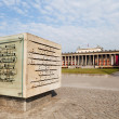 Altes Museum - Berlin, Germany — Stock Photo #10462433