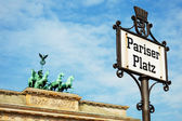 Pariser Platz Sign and Brandenburg Gate, Berlin — Stock Photo