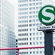 Potsdamer Platz Subway - Stock Photo