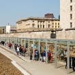 Tourists visiting the &amp;quot;Topography of Terror&amp;quot; in Berlin - Stock Photo