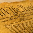 USConstitution Parchment — Stock Photo #9271982