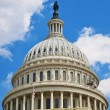 Stock Photo: US Capitol Dome