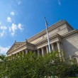 Stock Photo: Archives of USbuilding in Washington DC