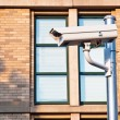 Security Cam — Stock Photo