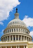 US Capitol Dome — Stock Photo
