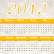 Two thousand and twelve calendar — Stock Photo #8377838