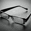 Reading glasses — Stock Photo #8474377