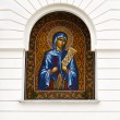 Saint Paraskevi icon — Stock Photo