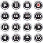 Multimedia control icon/button set — Stock Vector #9642463
