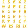 Currency symbols of the world - Stock Vector