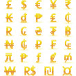 Stock Vector: Currency symbols of world